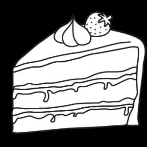 Sucrée - Los Pasteles de Luzma - Pasteles - Cakes